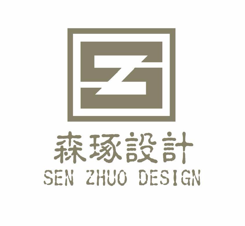 姜鑫设计师