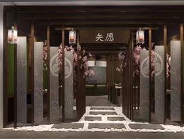 矢愿——龙湖店