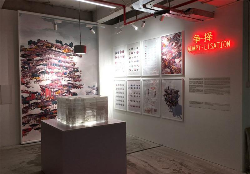 深圳香港双城双年展