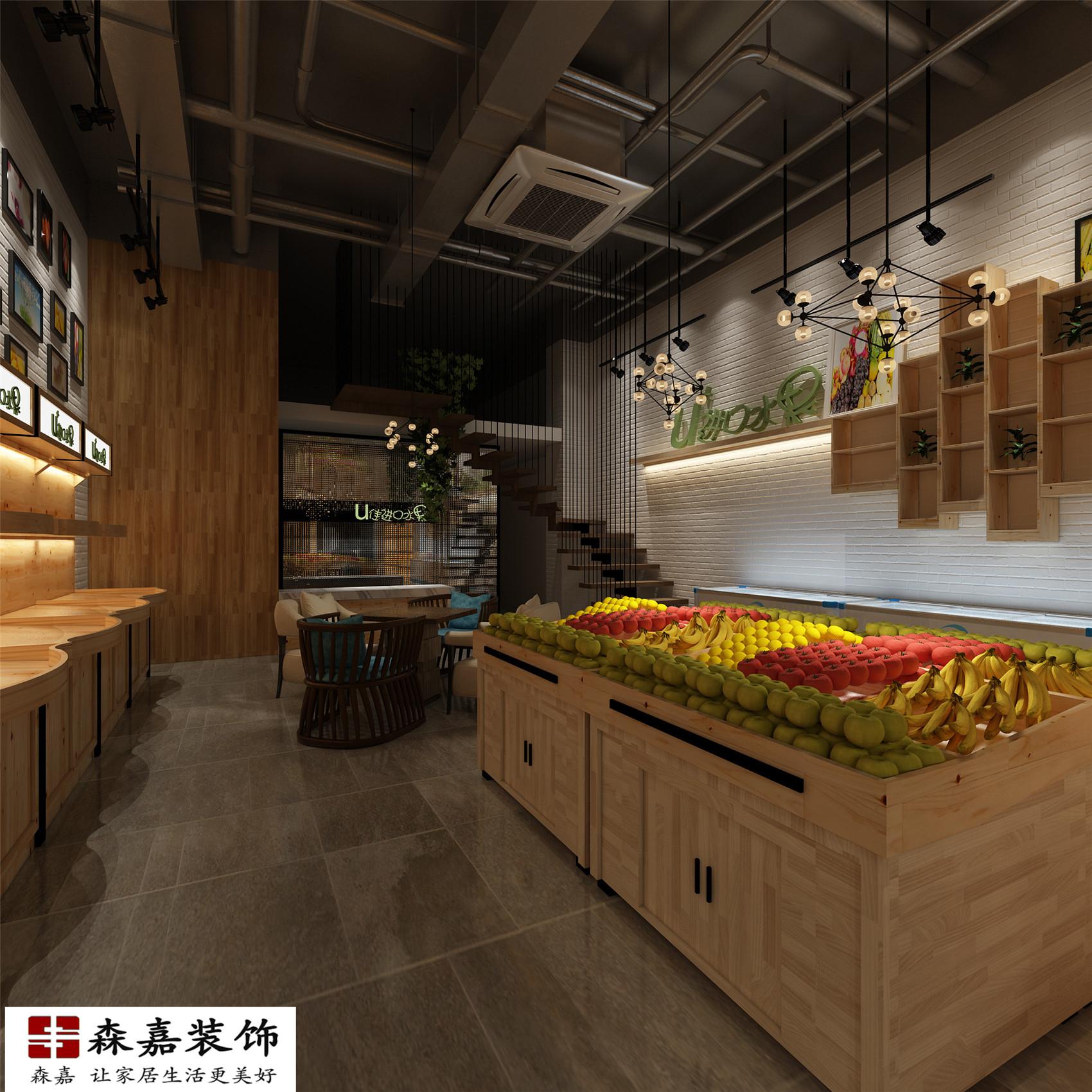 精美水果店设计