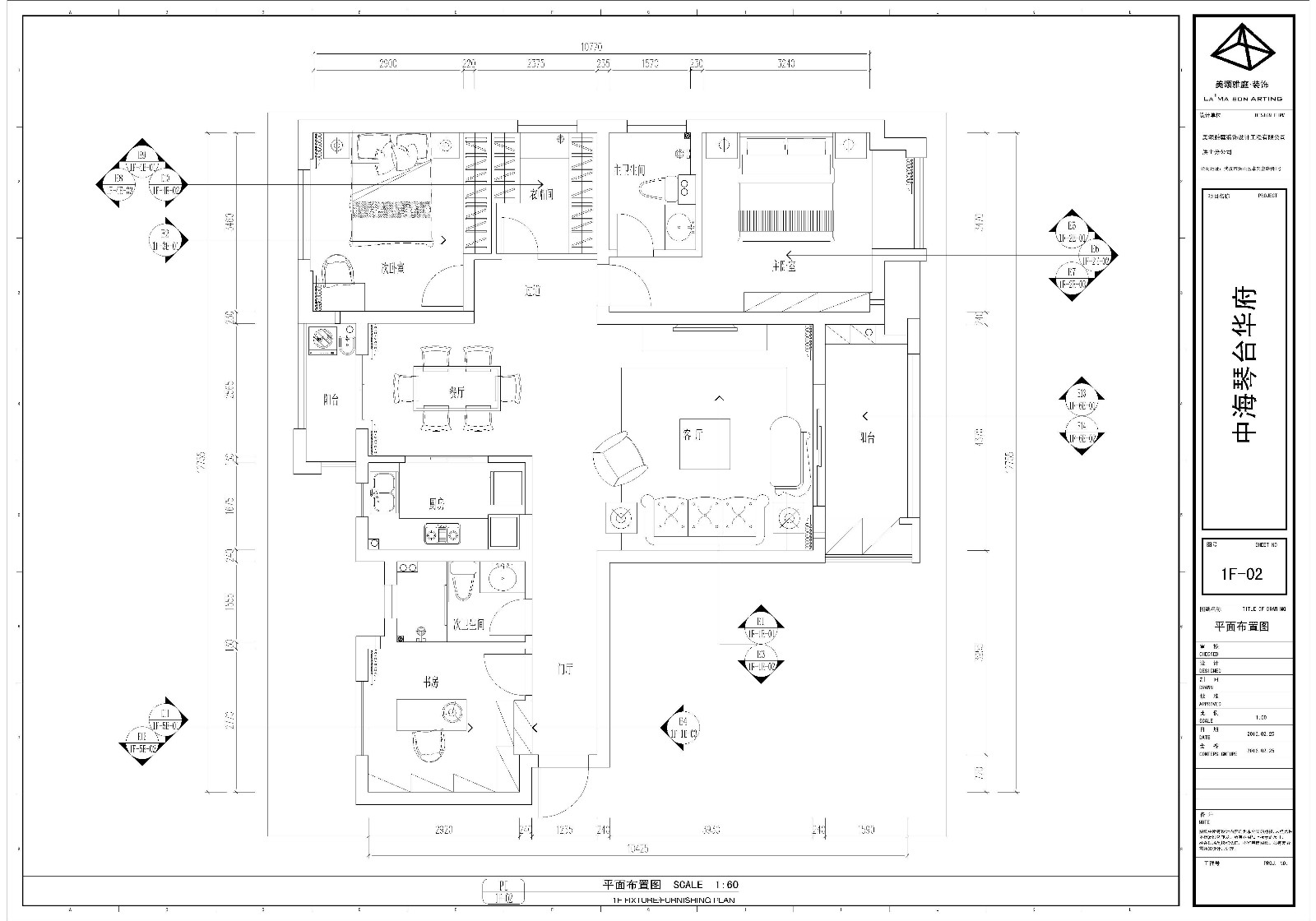 简欧家装平面设计图