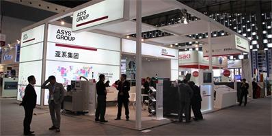 第八届中国(临沂)国际板材产业博览会,给你不一样的感官体验