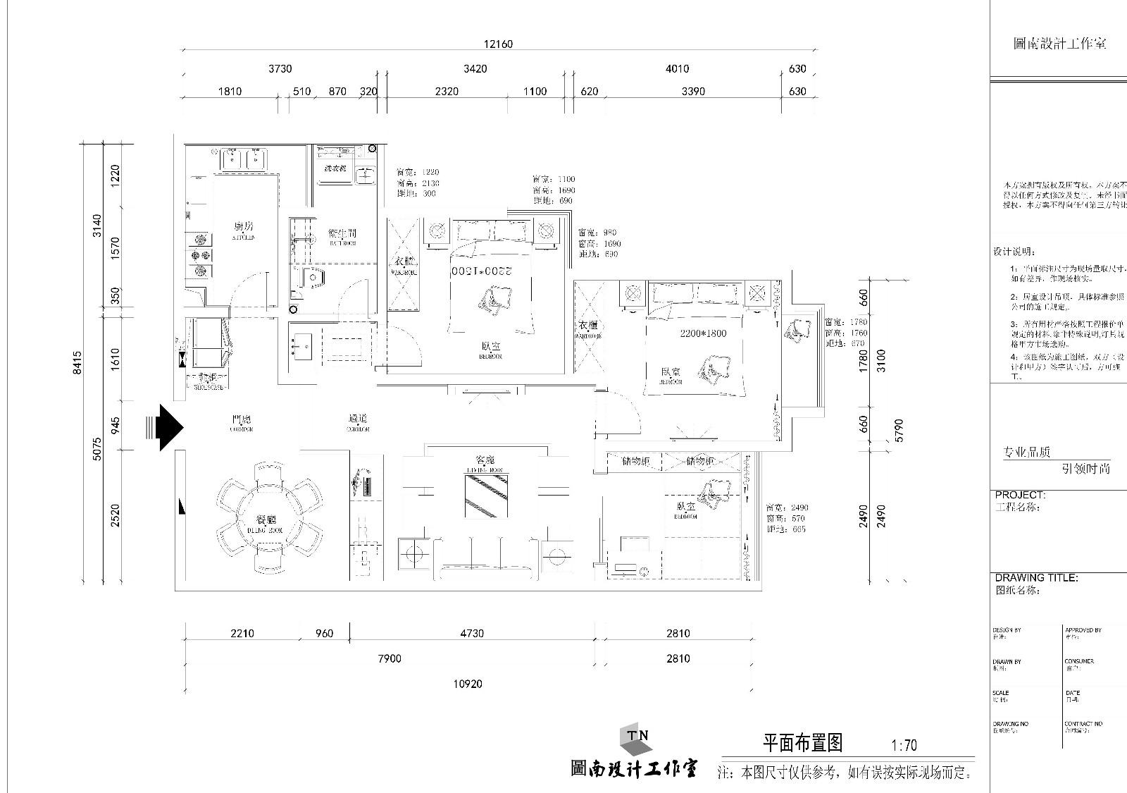 现代家装平面设计图