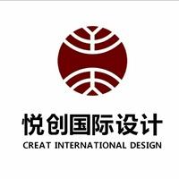悦创国际设计