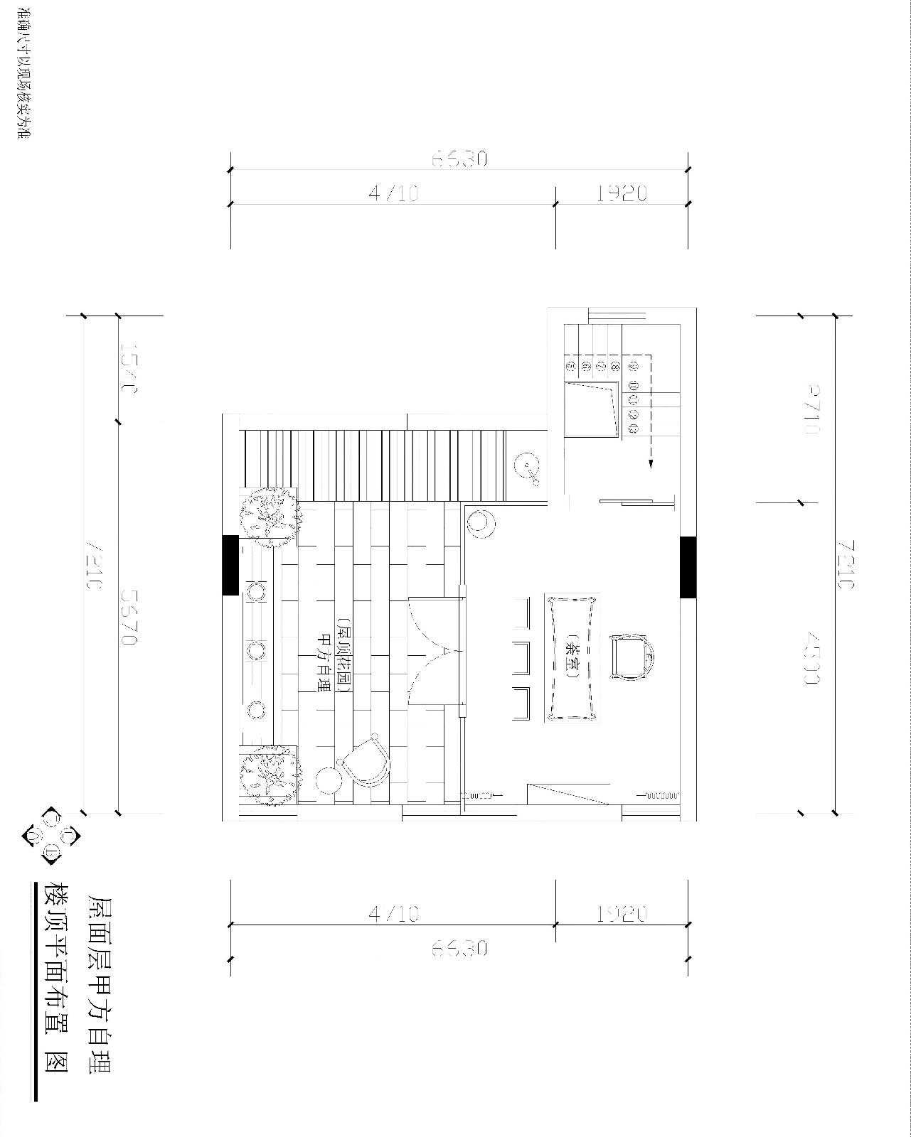中式家装平面设计图