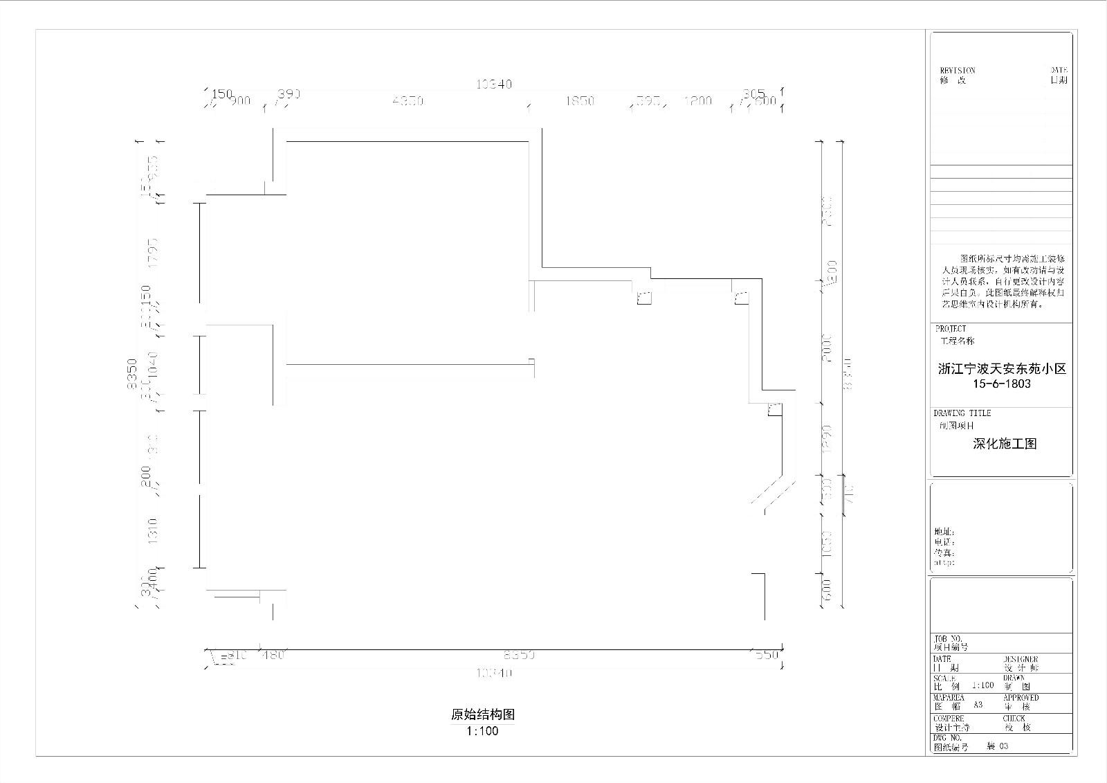 简约家装平面设计效果图