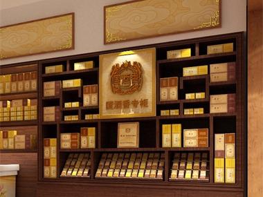 贵州镇元古镇烟酒店