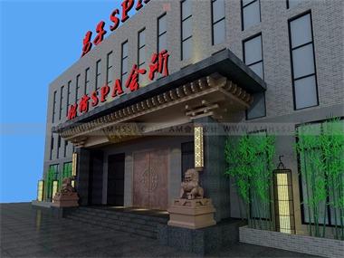 AM设计-北京松榆南路SPA会所