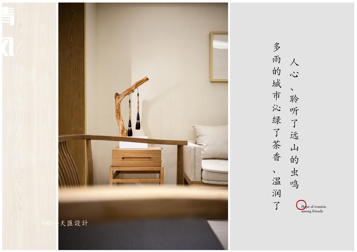 中式客厅其它实景图