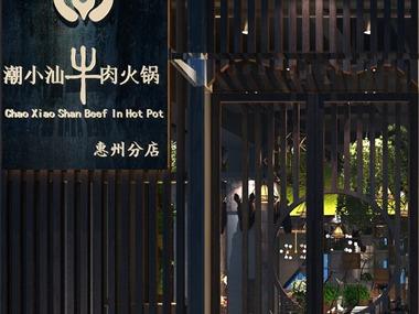 惠州----岭南风牛肉火锅店