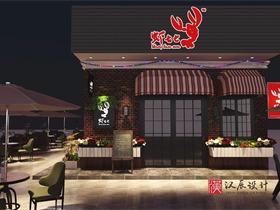 虾七七连锁餐饮店