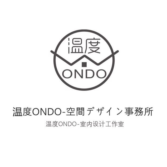 日本温度ondo空间设计设计师
