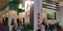 2016第四届中国(郑州)国际门业展览会强势来袭