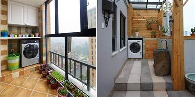 洗衣机放阳台好不好?洗衣机放阳台在风水上有什么要注意的