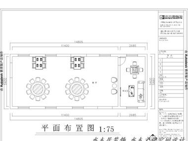 设计师:任 朋项目地址:翠岩寺斋堂面积:65平方米