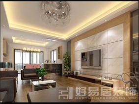 东辉山庄客厅